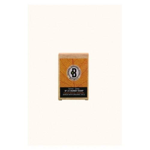 Savon au miel 120 g (Bellebulle)