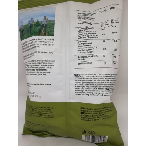 Les chips de Lucien peper & salt 125 g